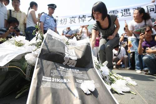 成都市民自发参加512特大地震哀悼日