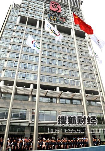 北京奥组委工作人员哀悼遇难同胞