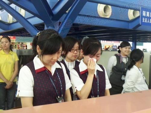 萧山机场工作人员和旅客沉痛哀悼