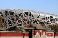 2008好运北京国际马拉松赛