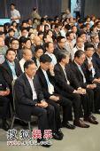 400名亚视艺人共悼国殇 纷纷哽咽落泪(组图)