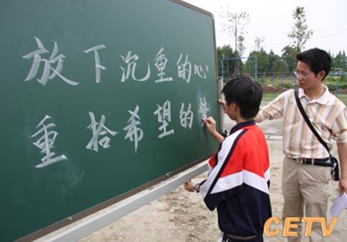 """月19日都江堰聚源黑板写下,心情在中学上放下""""复课沉重的同学,重拾初中800米女生标准图片"""