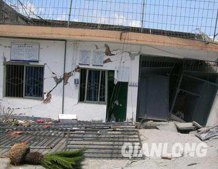 北川县看守所、拘留所在大地震中倾覆