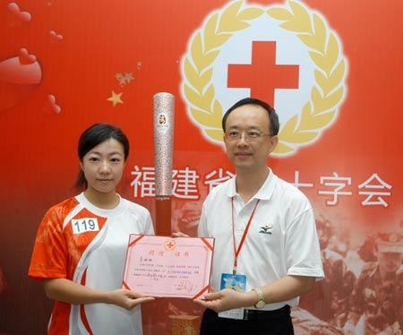 福建电视台新闻频道主播李珊珊接受红十字会捐赠证书
