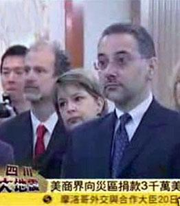 美商界向中国灾区捐款3千万美元
