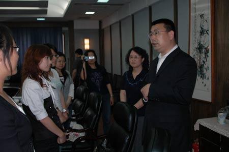 奥运赛会志愿者紧急支援北京青基会