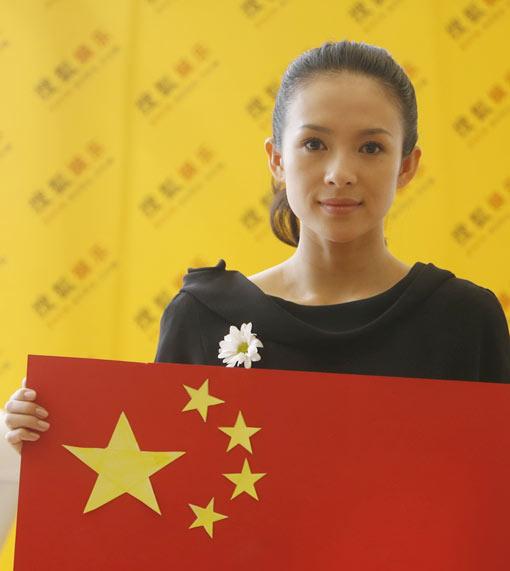 搜狐娱乐大人物 勇敢的中国姑娘章子怡
