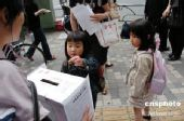 地震救灾急速拉近中日民间情感 超乎所有人预料