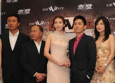 胡军、吴宇森、林志玲、梁朝伟和赵薇出席戛纳电影节