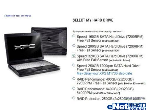 戴尔推希捷7200转320GB硬盘笔记本