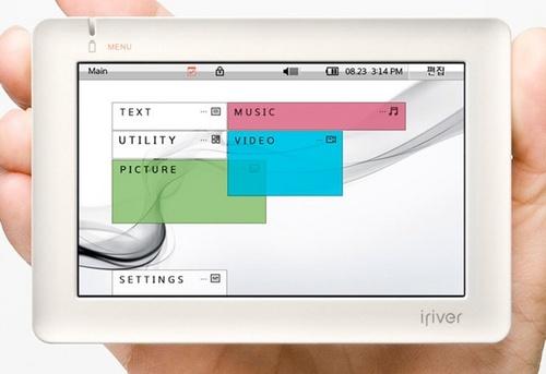 韩国版iriver P10公布 支持DMB技术