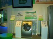 直击科博会 松下洗衣机再造节能环保最强势