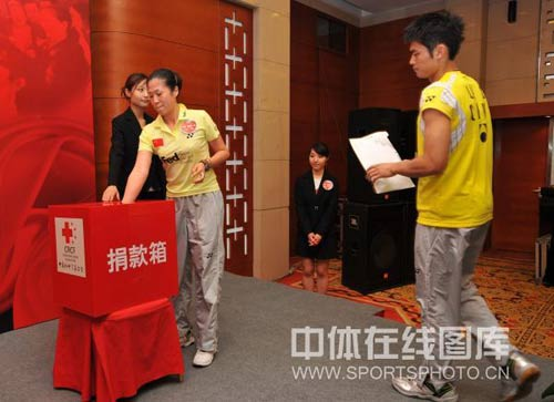 图文:国羽捐金牌再为灾区募捐 高崚林丹捐款