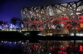 图文:中国赛首日鸟巢夜景 灯光效果如同梦幻