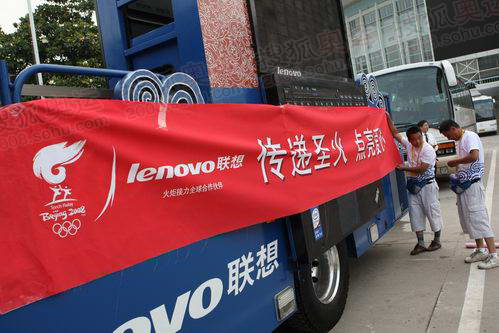 花车来到上海站