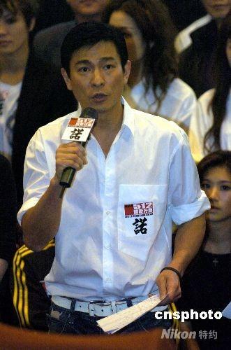 刘德华承诺为四川地震灾民重建家园尽力。