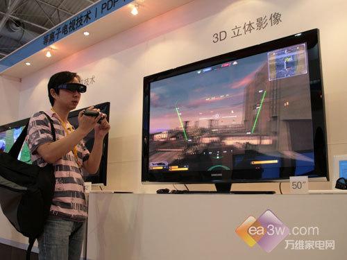 视觉新时代 三星展出3D立体影像电视