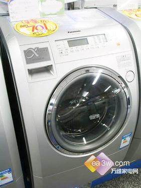 售价一万元 松下7.2kg斜式滚筒洗衣机