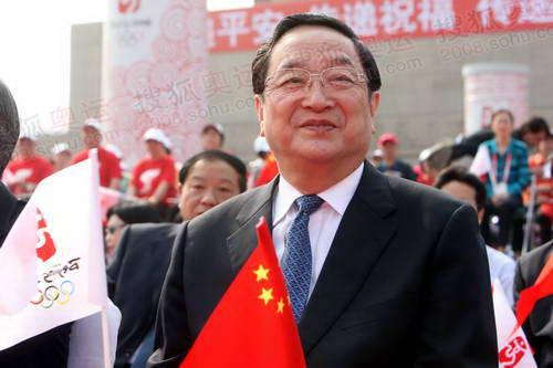 上海市委俞正声出席起跑仪式