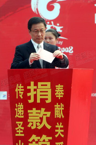 15上海市委副书记、上海市市长韩正带头捐款