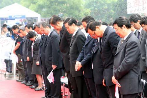 出席起跑仪式的领导为四川地震中遇难的人们默哀