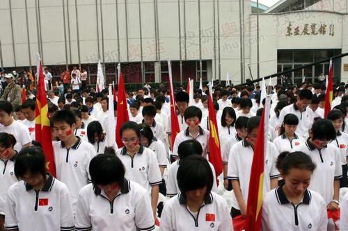 全场群众为四川汶川地震中遇难的人们默哀