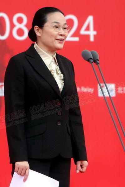 上海市副市长赵雯主持起跑仪式