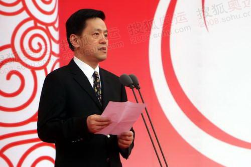 上海市人大副主任胡炜致辞