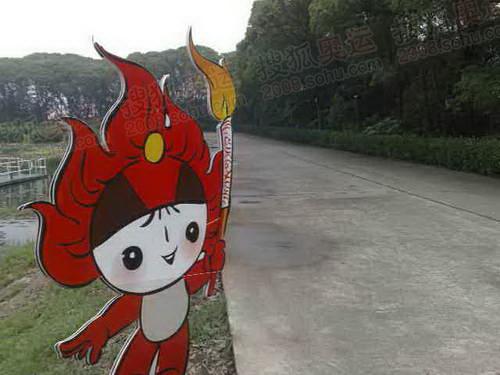 上海旅游名胜东方绿洲度假村静待圣火