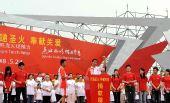 图文:圣火继续在上海传递 为地震灾区捐款活动