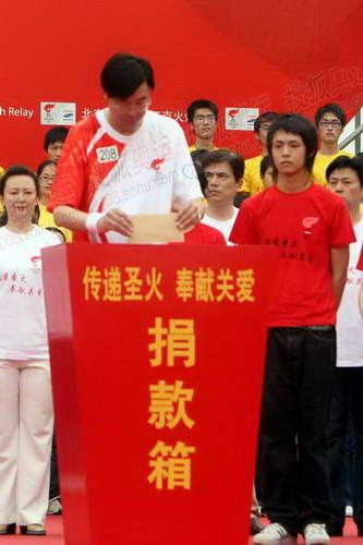 著名跳高运动员朱建华捐款