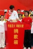 组图:圣火传递上海站 结束现场举行捐赠仪式