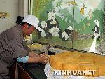 工作人员正在为大熊猫做干粮