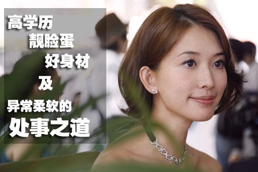 林志玲,赤壁,小乔,搜狐娱乐,先锋人物,嗲