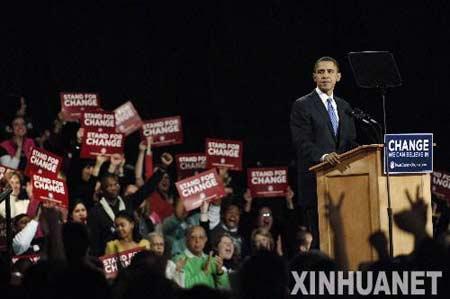 希拉里与奥巴马搭档参加总统选举的可能性进一步变小。资料图