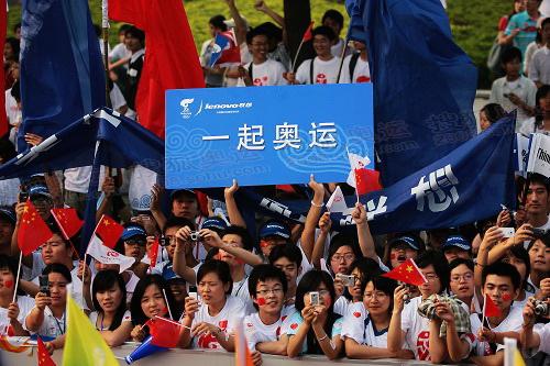 全民的奥运 一起奥运