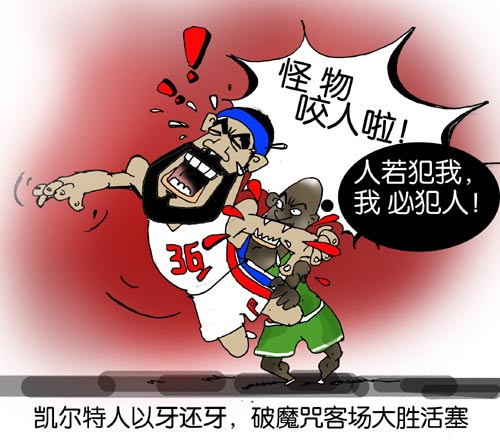 nba漫画:凯尔特人以牙还牙 破魔咒客场大胜活塞
