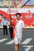 图文:奥运圣火在苏州传递