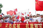图文:苏州市民为奥运加油,为四川加油
