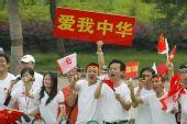 组图:奥运圣火南通传递 市民为圣火欢呼呐喊