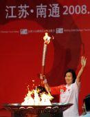 图文:圣火南通传递 羽毛球冠军葛菲点燃圣火盆