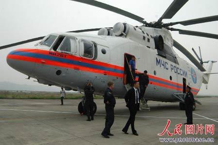 """俄罗斯""""空中巨无霸""""直升机降落绵阳南郊机场  版权作品,请勿转载。"""
