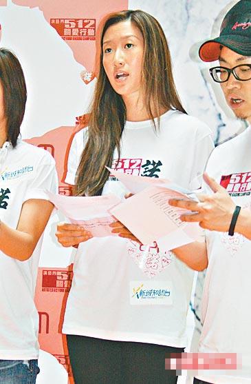 设计对白:柏芝啊,王菲都为灾民捐款献唱了,你是不是也该站出来啊?