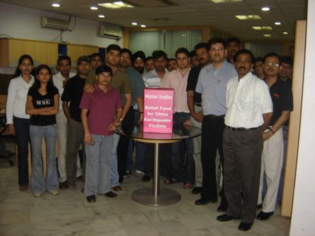 印度贸易公司捐款