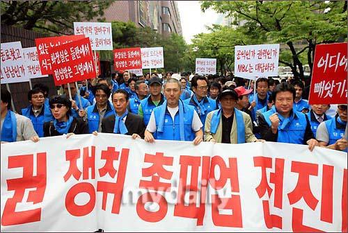 韩国艺人工会罢工集会