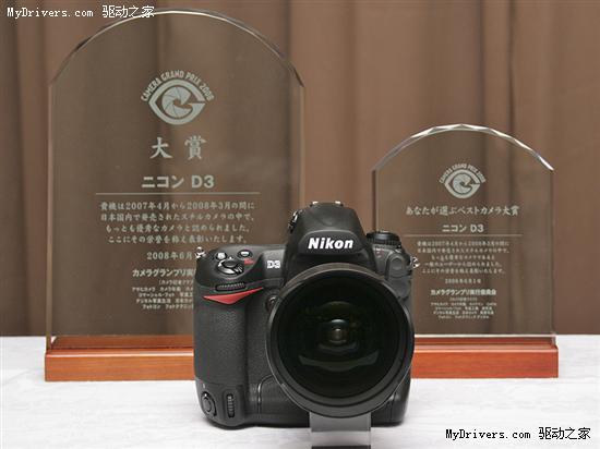 尼康D3获日本照相机行业最高奖