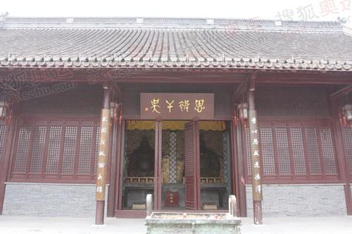 扬州站起点——大王庙