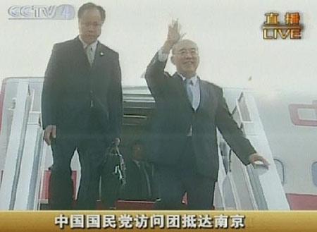 26日下午,中国国民党主席吴伯雄率访问团抵达南京。(电视截图) (来源:中央电视台)