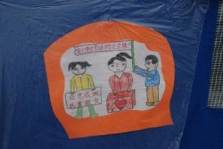 帐篷涂鸦2
