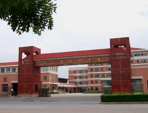江苏省泰州中学(资料图)
